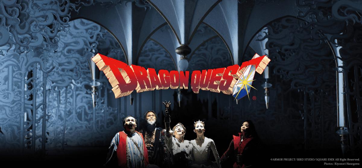 Ballet Dragon Quest